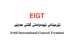 EIGT-300x187